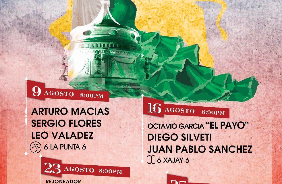 Anuncian tres corridas de toros en la Feria de San Luis Potosí